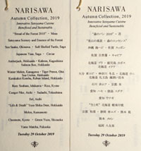 Narisawa Menu: Autumn Collection, 2019