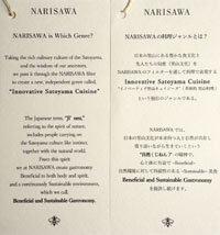 Narisawa Menu: Which Genre?