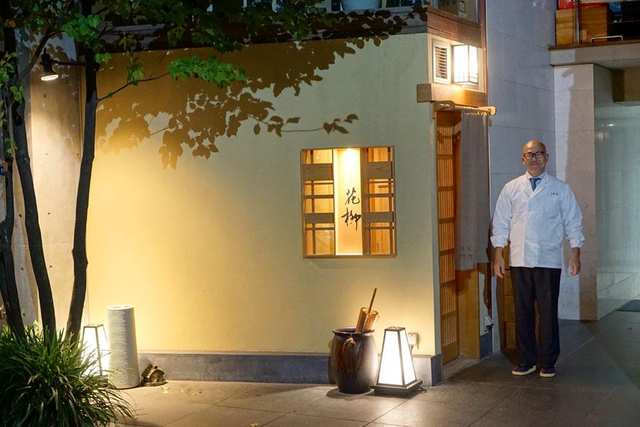 Oniku Karyu Exterior
