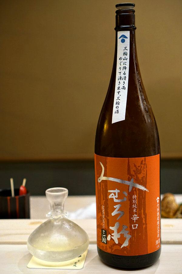 Imanishi Shuzo Mimurosugi Tokubetsu Junmai