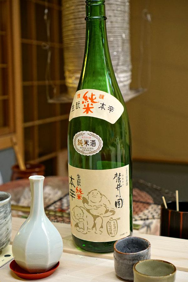 Fumotoi Shuzo Madoka Kimoto Junmai Honkara