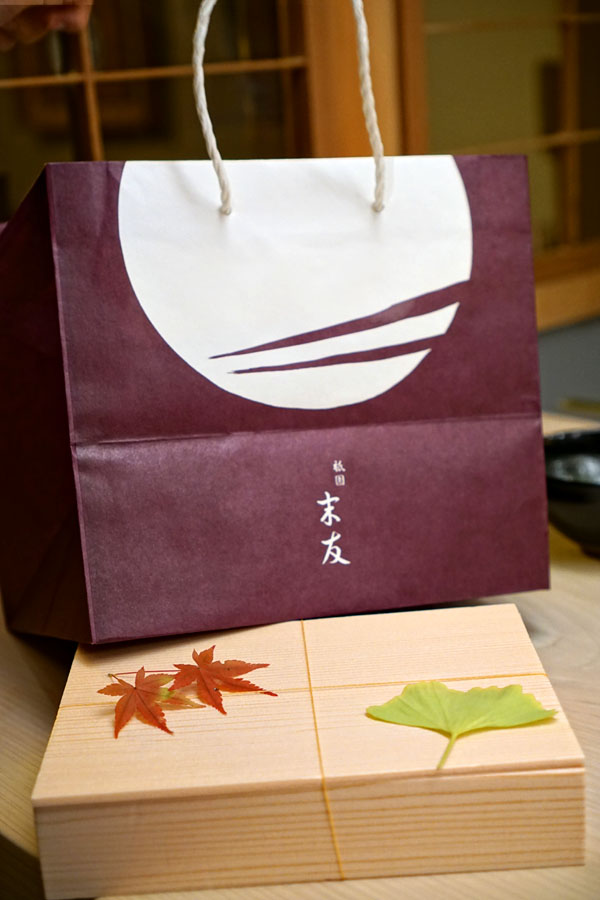 Gion Suetomo Take-out Box