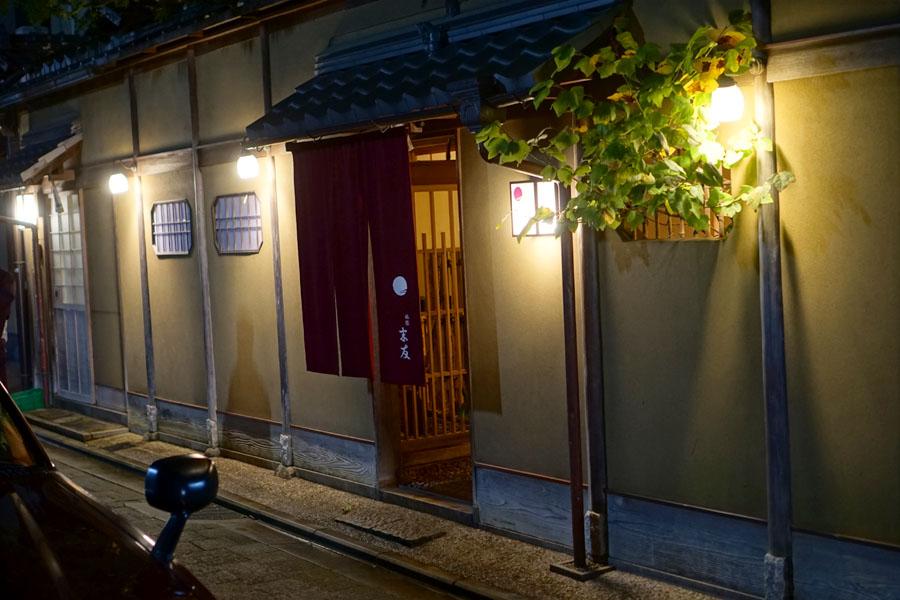 Gion Suetomo Exterior