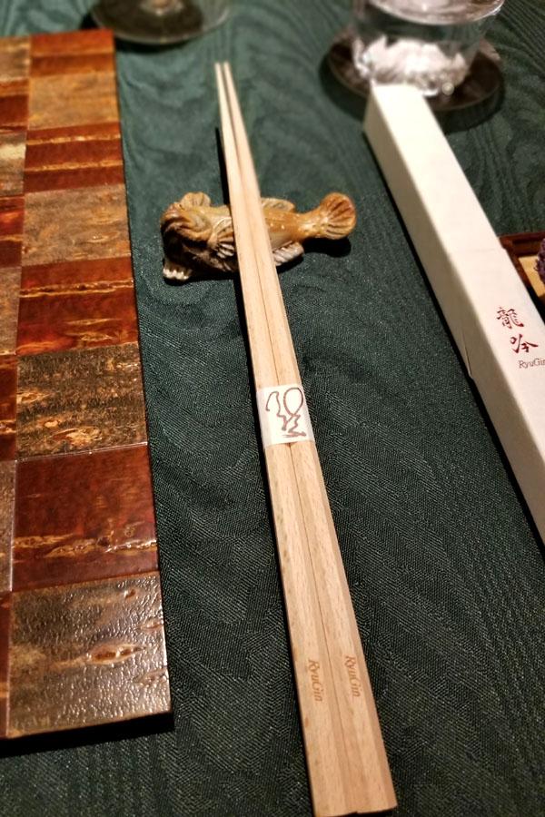 Nihonryori RyuGin Hashi