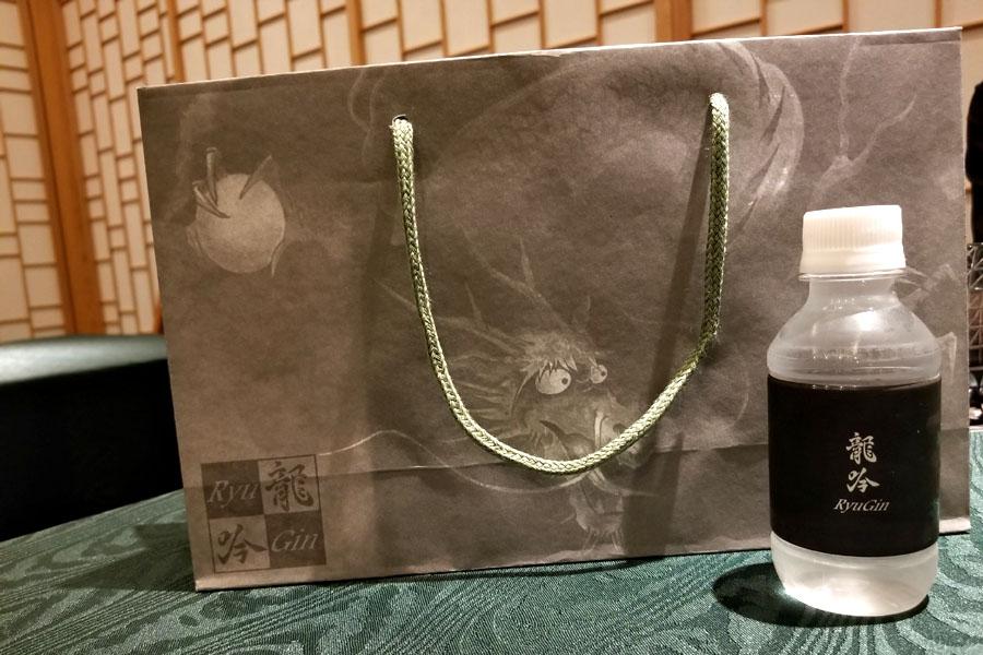 Nihonryori RyuGin Water & Bag