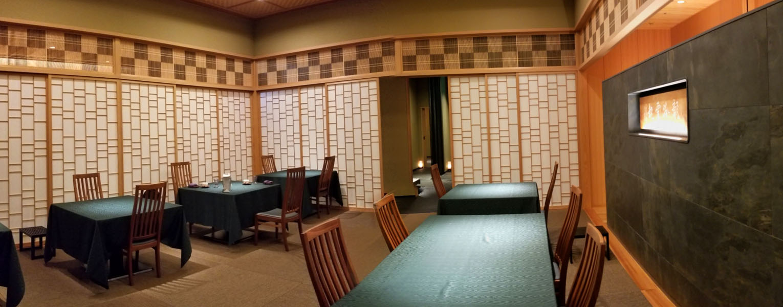 Nihonryori RyuGin Main Dining Room
