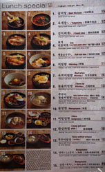 Jeong Yuk Jeom Menu: Lunch special