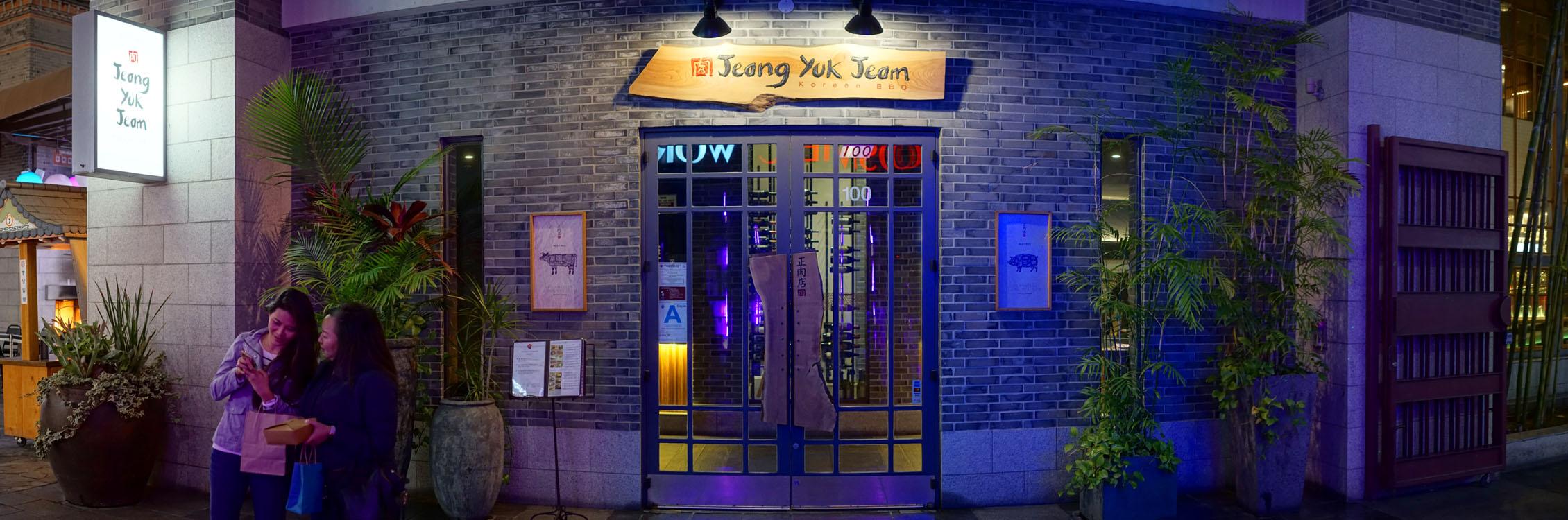 Jeong Yuk Jeom Exterior