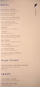 Gem Dining Menu: mains, large format, sweets