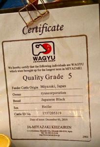 Miyazaki Wagyu Certificate
