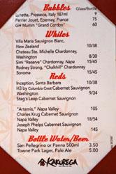 Kakurega Wine List