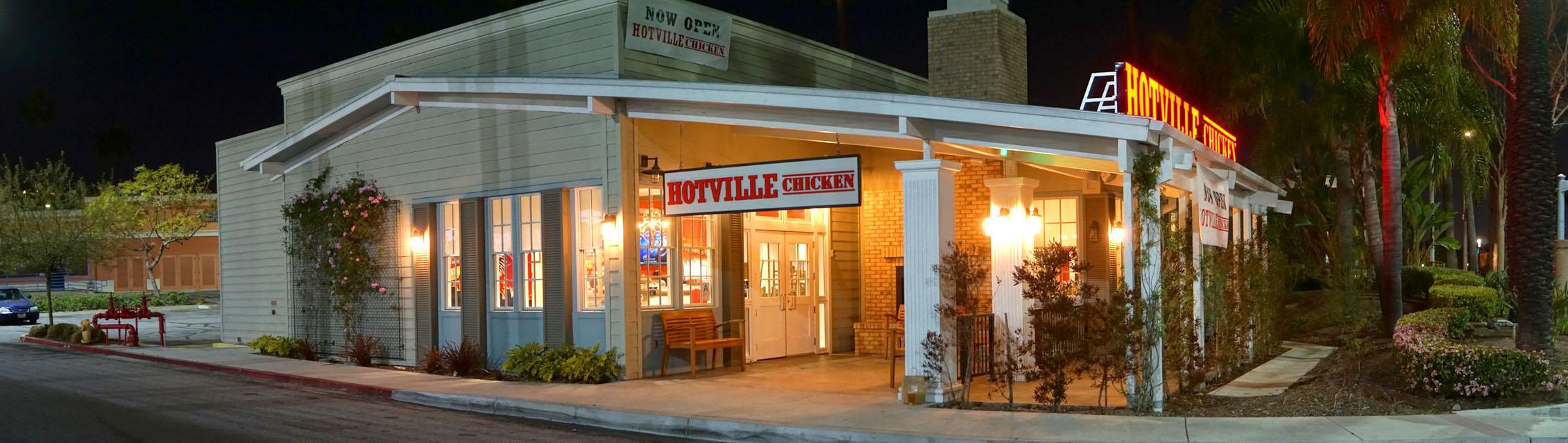 Hotville Chicken Exterior