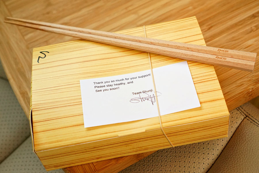 Sushi Box (Closed)