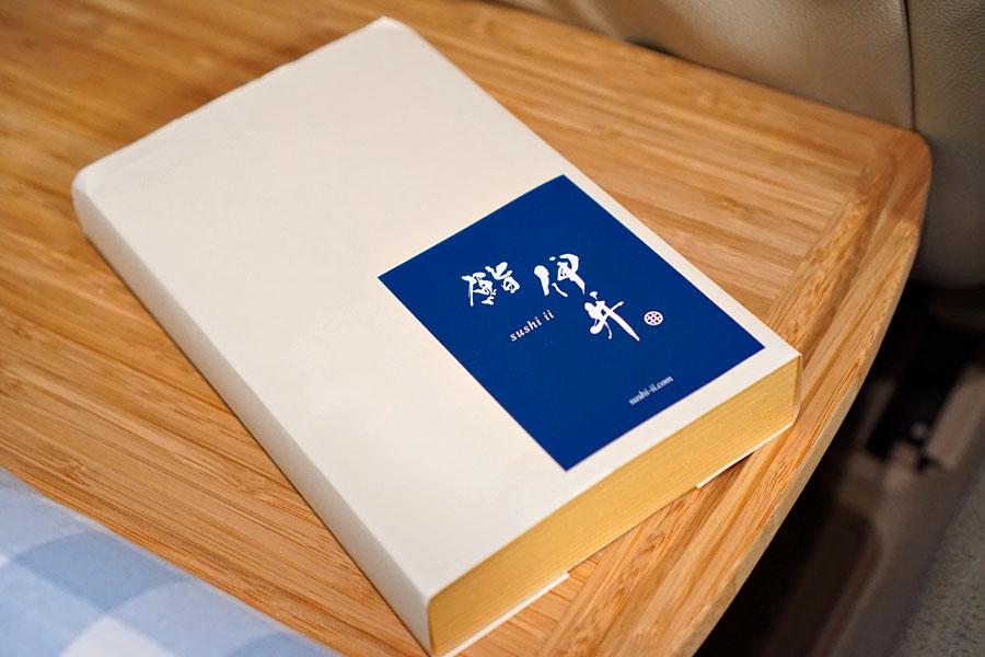 Sushi Ii Omakase Takeout (Unopened)