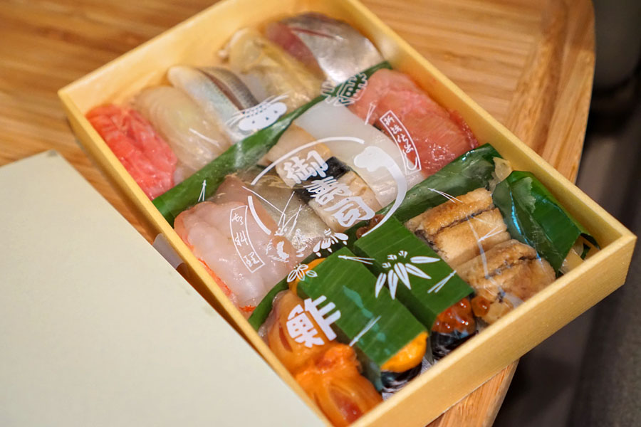 Sushi Ii Omakase Takeout (With Plastic Covering)