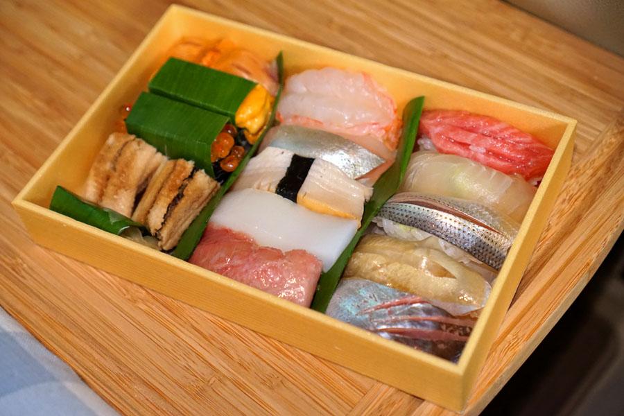 Sushi Ii Omakase Takeout (Uncovered)