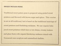 Vespertine Low Country To-Go Menu: Sweet Potato