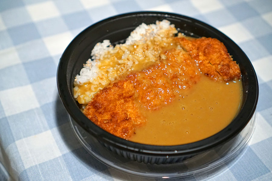 Katsu Curry (Sauce Poured)