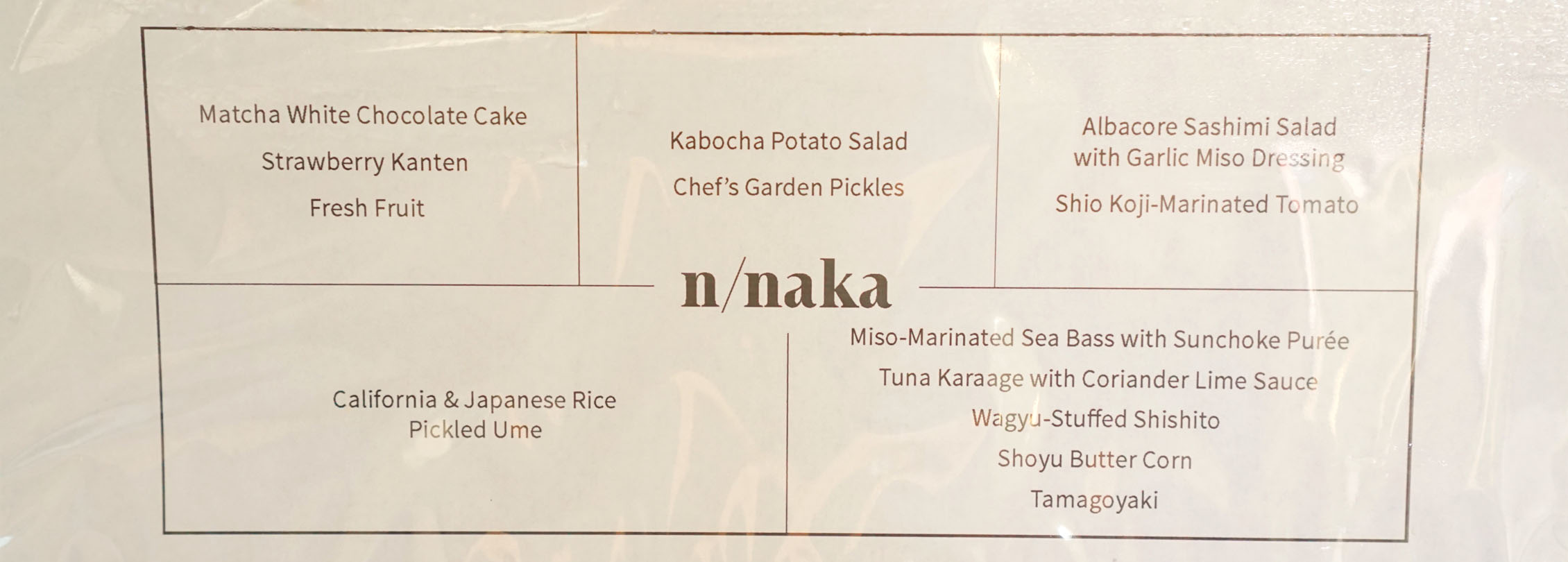 n/naka Bento Box Menu