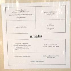 n/naka Kaiseki Jubako Menu (Lid)