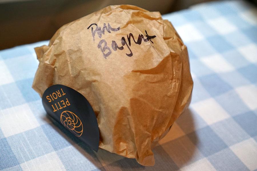 Pan Bagnat (Wrapped Up)