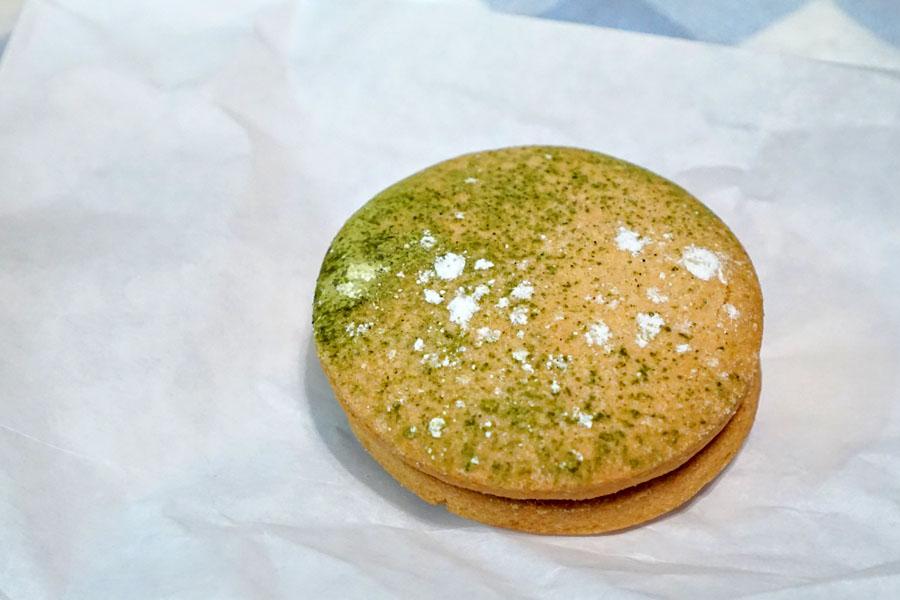 Miso de Leche Cookie