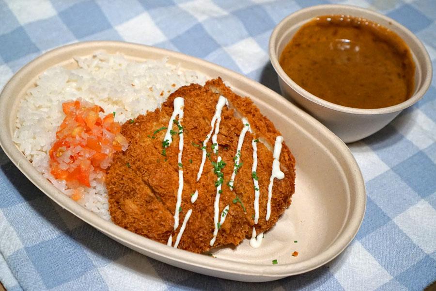 Chicken Katsu Curry Rice (Unmixed)