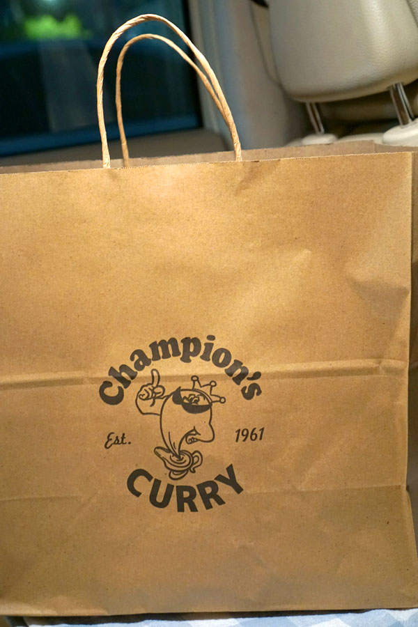 Champion's Curry Bag