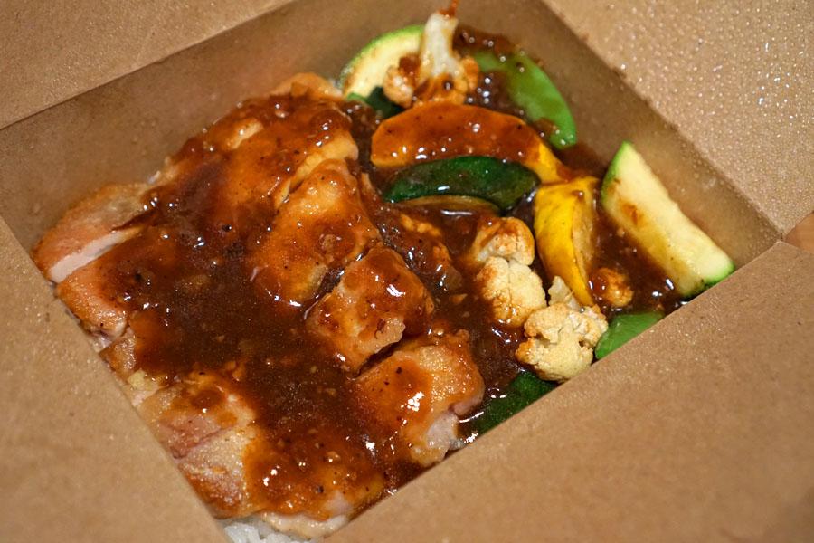 Chicken Steak Rice (Sauce Poured)