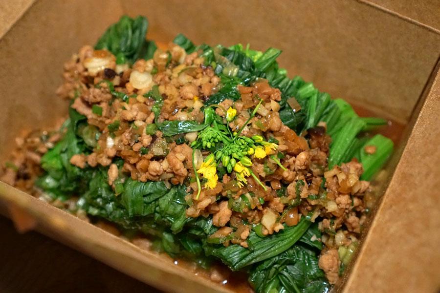 Yu Choy, yu choy, minced pork, shiitake, preserved radish, water chestnut