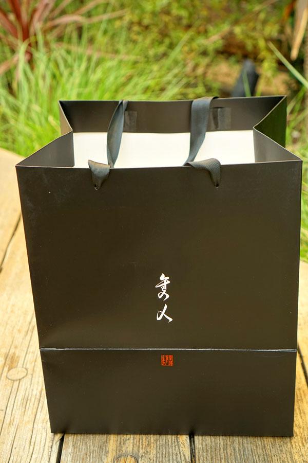 Hayato Bag