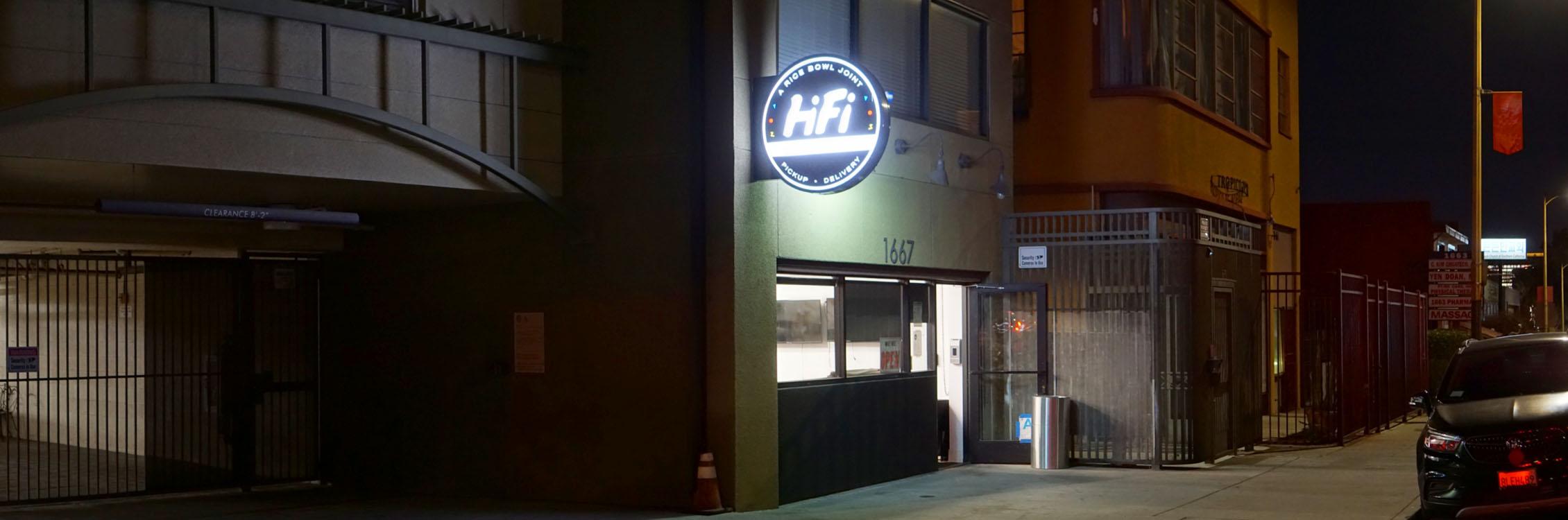 HiFi Kitchen Exterior