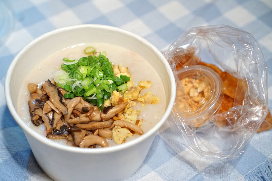 Smoked Duck Congee (Unassembled)