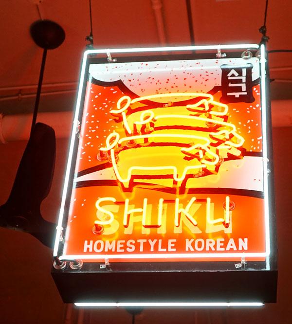 Shiku Sign