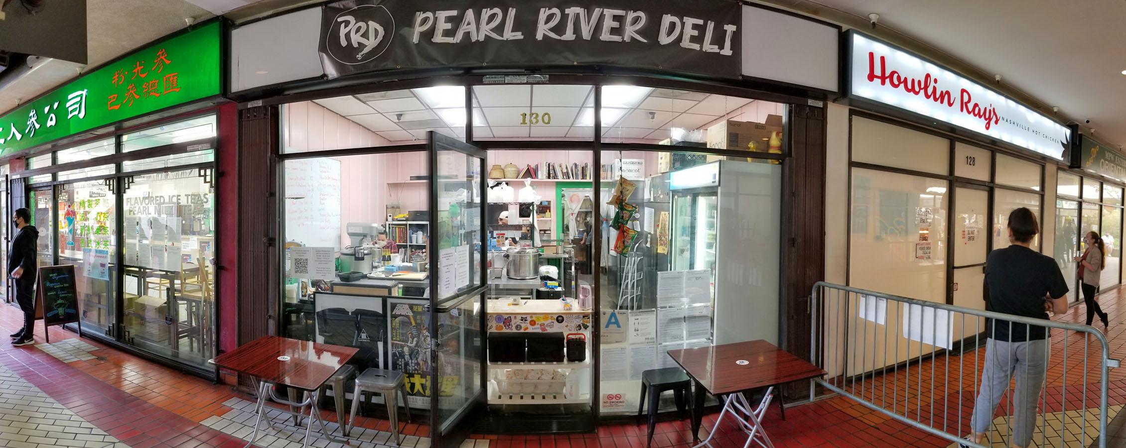 Pearl River Deli Exterior