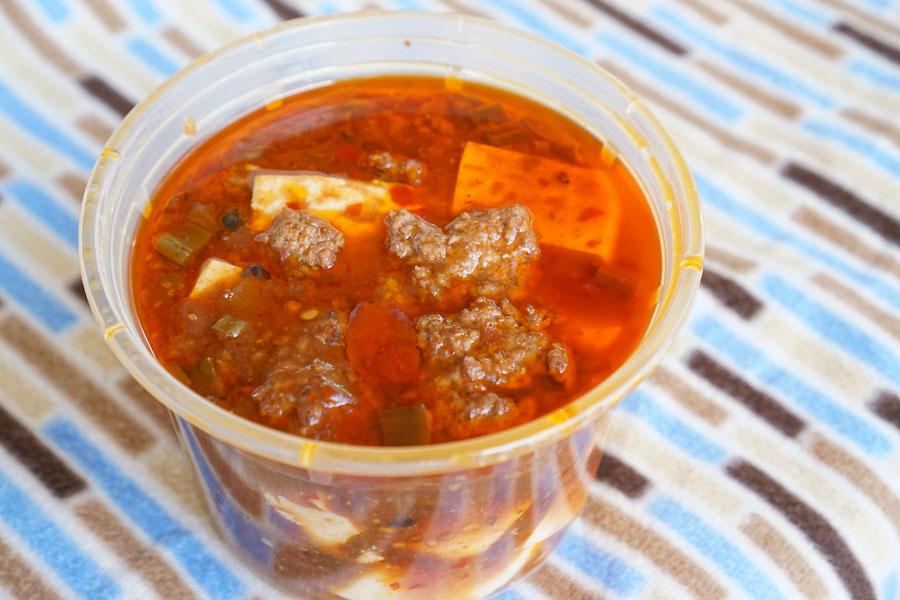 Mapo Tofu - Beef