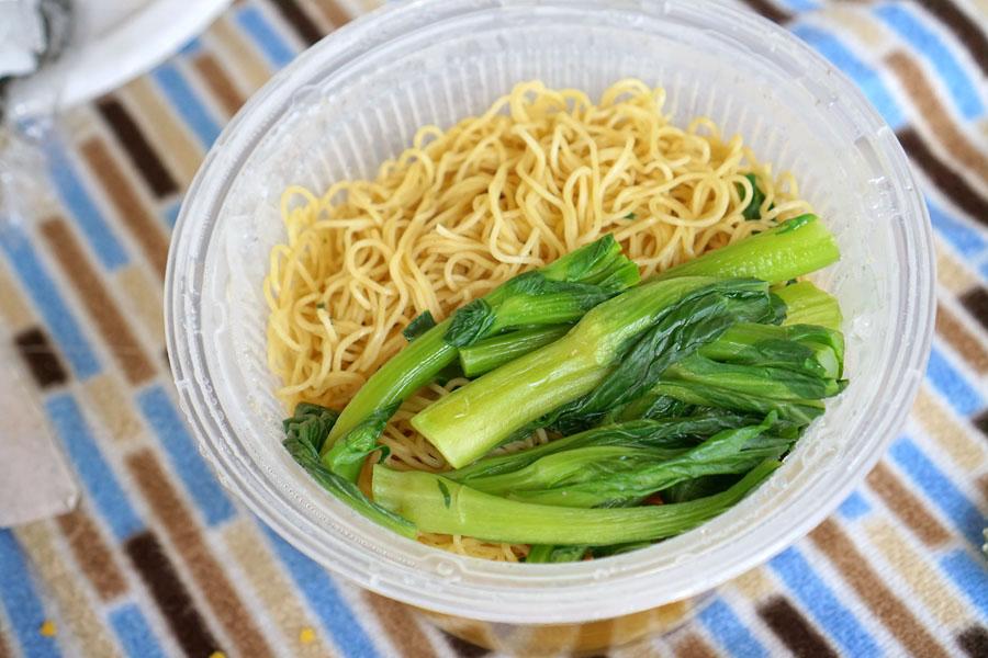 Wonton Soup Noodles (Upper Layer)