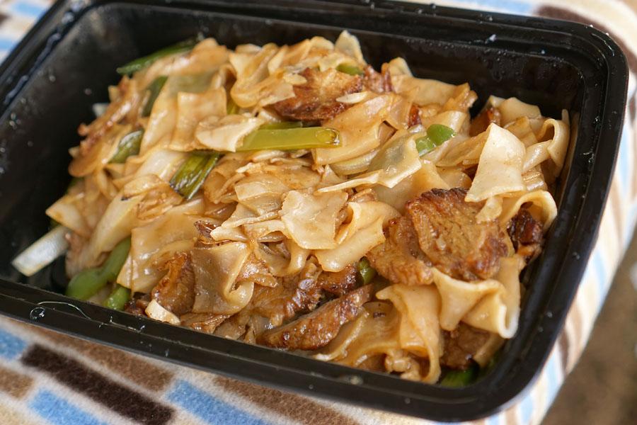 Chow Fun - Beef