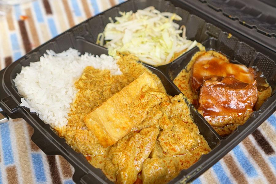Scissor Cut Curry Rice