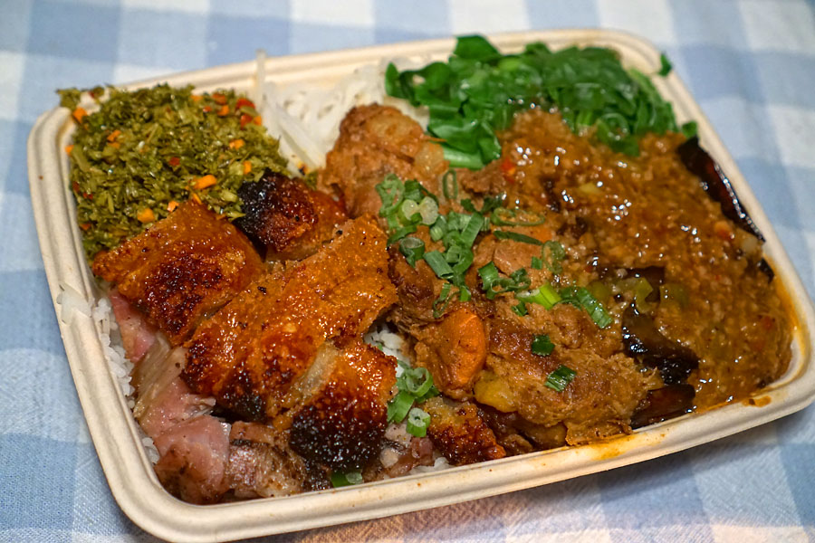 Build Your Own Box: Porchetta Crackling, Grandma's Curry Beef Stew, Mapo Eggplant