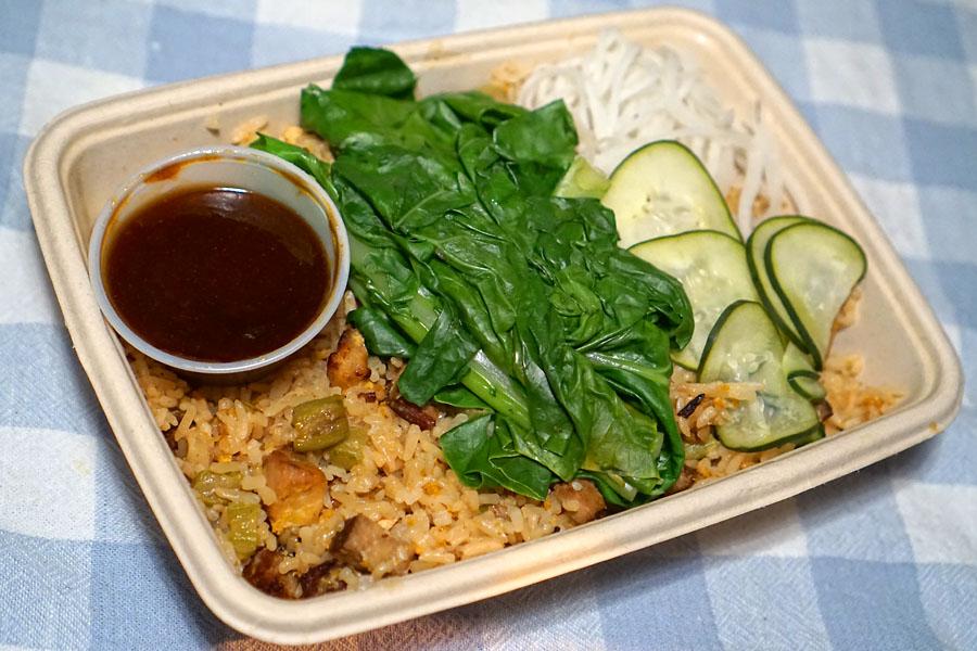 BBQ Pork Fried Rice