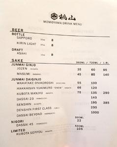 Momoyama Beer & Sake List