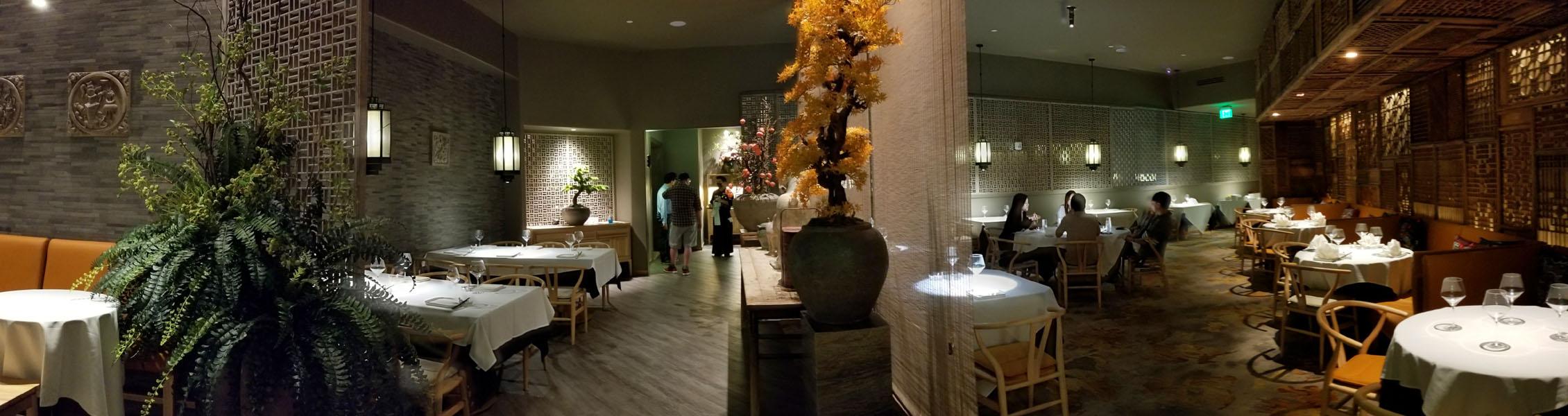 Chang'an Interior: Main Dining Area