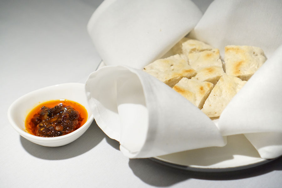 Chang'an Roasted Duck: Guo Kui Pita