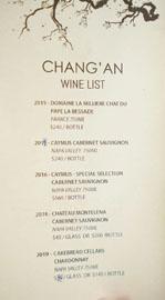 Chang'an Wine List