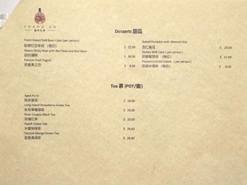 Chang'an Menu: Desserts, Tea
