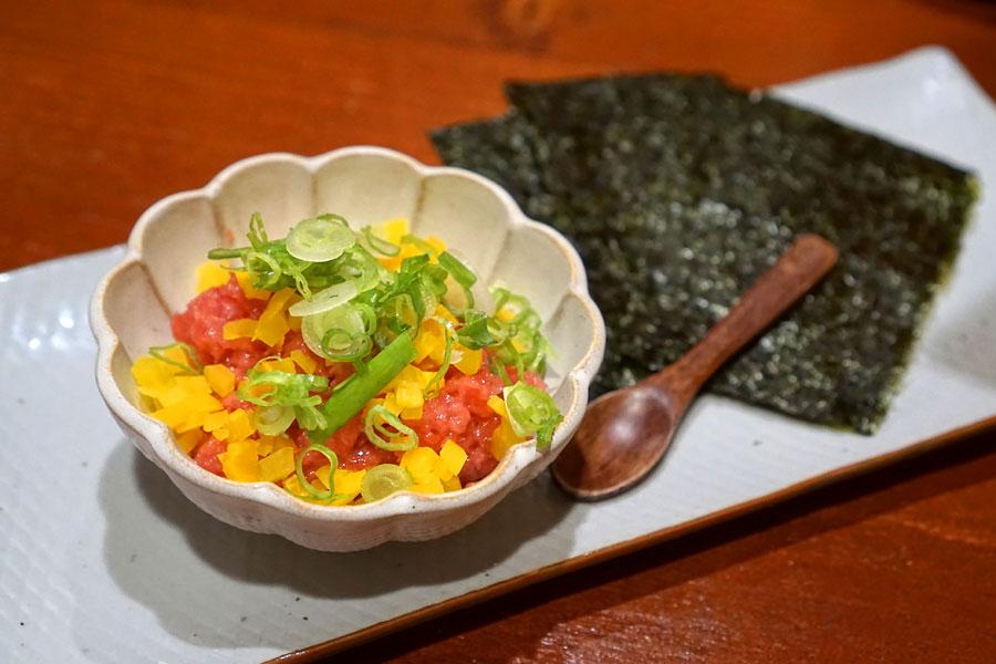 'Toro Taku Tsumami' Blue Fin Toro Chopped W/ Takuan
