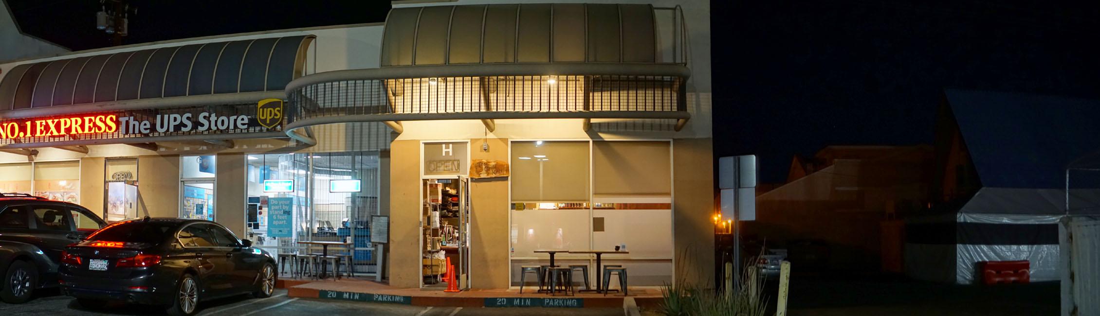 Izakaya Tonchinkan Exterior