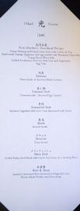 Gozen Menu: Hikari (English)