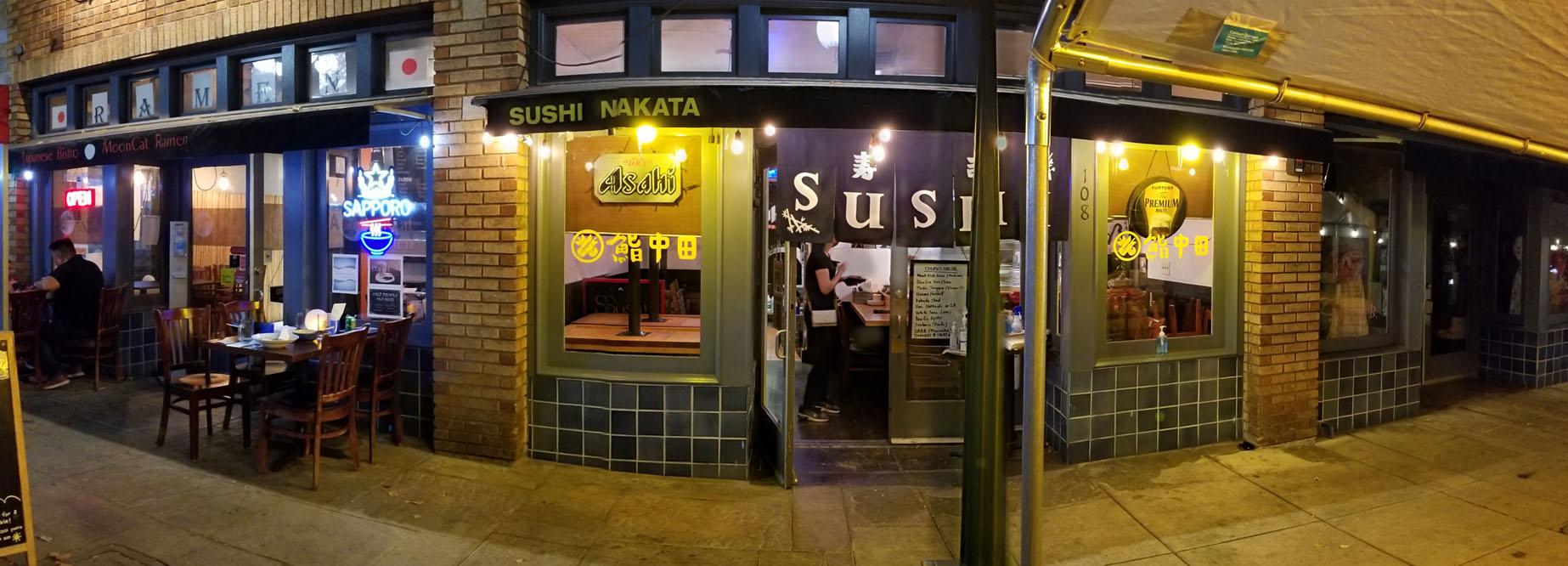 Sushi Nakata Exterior